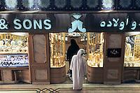 Vereinigte arabische Emirate (VAE, UAE), Sharja, Central Souk (Blue Souk, Souk al Markazi)