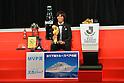 2012 J.League Awards