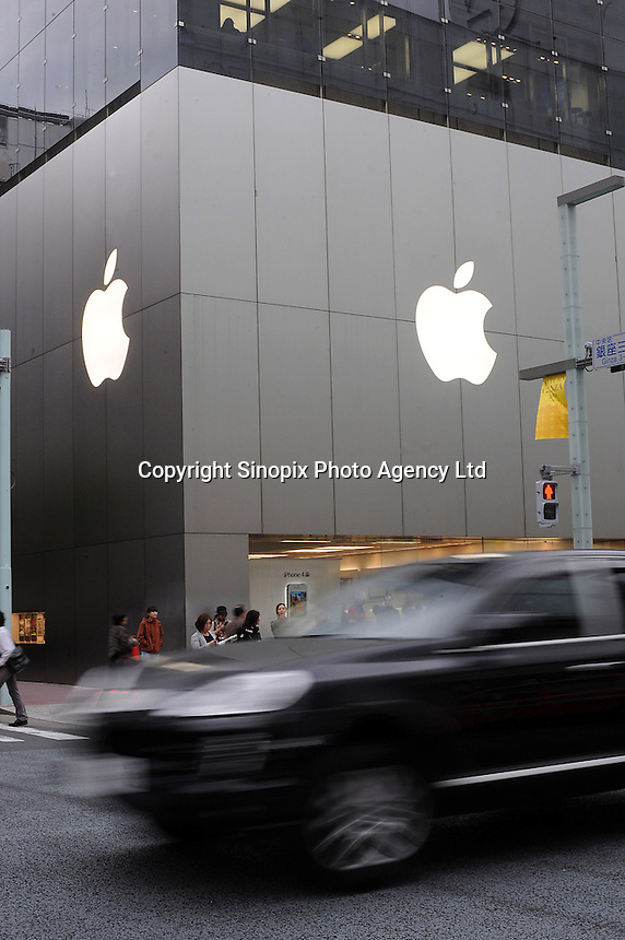 The Apple shop in Ginza, Tokyo, Japan.................