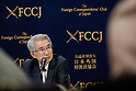 Carlos Ghosn's lawyer Junichiro Hironaka at FCCJ