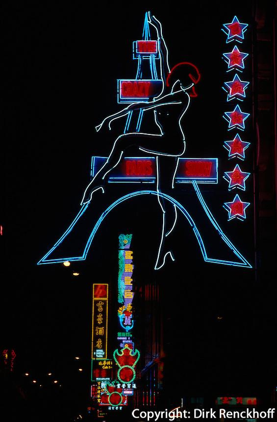 China, Macao, Leuchtreklame