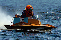 1-N       (Outboard Hydroplanes)