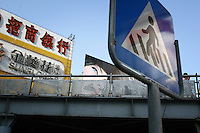 CHINA. Beijing. Advertising hoardings in the Xidan shopping district in central Beijing. 2006.
