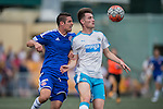 Newcastle United vs Eastern during the Main tournament of the HKFC Citi Soccer Sevens on 22 May 2016 in the Hong Kong Footbal Club, Hong Kong, China. Photo by Lim Weixiang / Power Sport Images