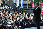 February 13, 2013, Tokyo, Japan - An official from the vocational school group gives a speech during a prep rally for job hunting at a park in the heart of Tokyo on Wednesday, February 13, 2013. According to a labor ministry survey as of October 1, 2012, out of  226,000 would-be graduates from advanced vocational schools across the country in April this year, only 91,000 or 42.6% had job offers from employers. Nearly two years after the country's worst disaster, employers in many job sectors are hiring again. Still the job outlook for Japanese youngsters are still gloomy.  (Photo by Natsuki Sakai/AFLO)