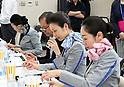 ANA employees taste Japanese sake