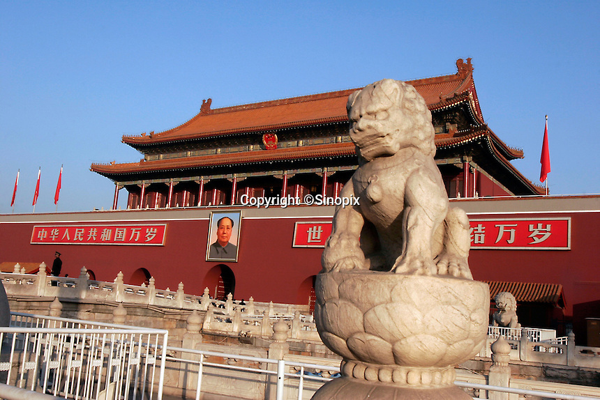 The Tiananmen Square, Beijing, China. It is one of China's most important historical and cultural tourist sites in the Chinese capital..