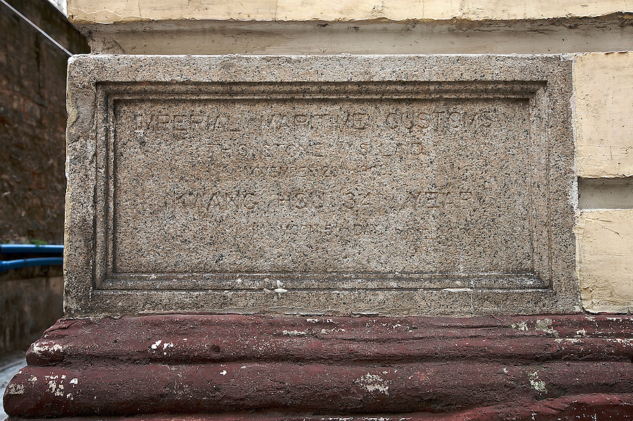 "Foundation Stone, Customs Club, Honam Island, Guangzhou (Canton).  ""Imperial Maritime Customs, This Stone Was Laid November 28th 1908, Kwang Hsu 34th Year, 11th Moon, 5th Day.  Purnell & Paget, Architects."""