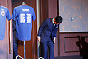 FIFA World Cup Russia 2018: Japan team press conference in Chiba