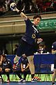 Handball: Japan Cup 2018 Tokyo