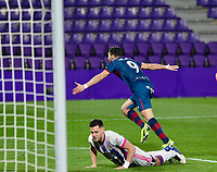 2021.01.29 La Liga Real Valladolid  VS SD Huesca