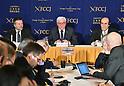 German President Frank-Walter Steinmeier addresses foreign press in Tokyo