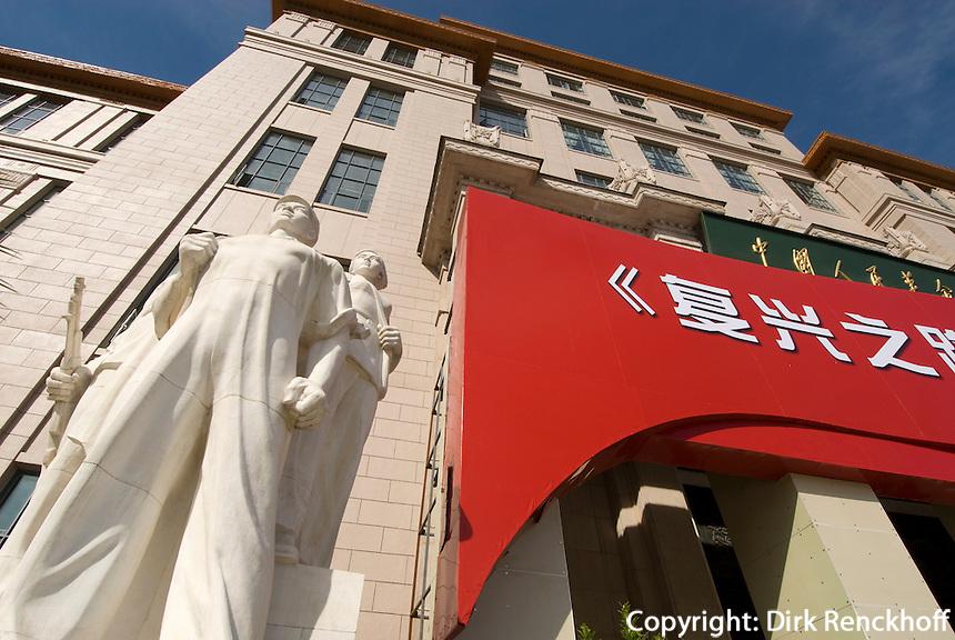 China, Peking (Beijing), Militärmuseum Junshi-Bowuguan