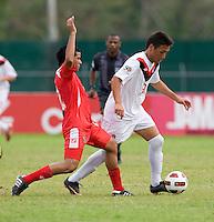 Eric Francisco, Sadi Jalali. Canada played Panama during the CONCACAF Men's Under 17 Championship at Catherine Hall Stadium in Montego Bay, Jamaica.