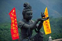 Disciple of Buddha offers a gift, Lantan, China