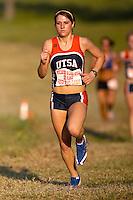 070921-Ricardo Romo/UTSA Cross Country Classic