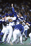 KANSAS CITY, MO - OCTOBER 27:  The Kansas City Royals celebrate winning their championship after defeating the St. Louis Cardinals in Game Seven of the 1985 World Series at Kauffman Stadium on October 27, 1985 in Kansas City, Missouri.  The Royals won 11-0.  (Photo by Rich Pilling)