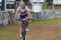 28th August 2021; Commezzadura, Trentino, Italy;  2021 Mountain Bike Cycling World Championships, Val di Sole; Cross Country, Womens Under 23,  Harriet Harnden (GBR)