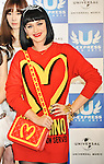 Katy Perry, Mar 02, 2014 :  Saitama, Japan : Singer Katy Perry attends the U-Express Live 2014 press conference at Saitama Super Arena in Saitama Prefecture, Japan, on March 2, 2014.