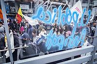 BOGOTA - COLOMBIA, 28-11-2018: Durante paro nacional en su día cuadragesimo octavo se realiza movilizacion el dia 18 de noviembre del 2018, por la Union Nacional de Estudiantes de Educacion Superior (UNEES), Fecode y La Central Unitaria de Trabajadores (CUT), exigiendo mejorar los recursos para la educacion y en contraposicion de la reforma tributaria. / During the national strike in its forty eighth day, mobilization takes place on November 28th of 2018, by la Union Nacional de Estudiantes de Educacion Superior (UNEES), Fecode y La Central Unitaria de Trabajadores (CUT), demanding to improve the resources for education and in opposition to the tax reform.. Photo: VizzorImage / Diego Cuevas / Cont