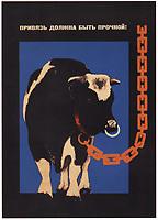 "Советский плакат ""Привязь должна быть прочной!"". Художник А.Рудкович, 1974 год;<br /> Soviet poster ""The tie must be strong!"" Artist A. Rudkovich, 1974;"