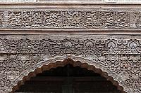 Fes, Morocco.  Carved Woodwork Decoration in the Attarine Medersa, Fes El-Bali.