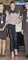 Miranda Kerr arrives in South Korea