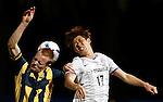 AFC Champions League - Australia's Mariners defeated Japan's Sanfrecce Hiroshima