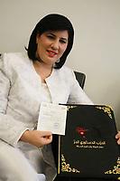 Abir Moussi dépose son dossier de candidature à la présidentielle à l'ISIE<br /> <br /> PHOTO : Agence Quebec Presse - jdidi wassim
