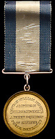 BNPS.co.uk (01202) 558833<br /> Pic: Morton & Eden/BNPS<br /> <br /> The back of William's medal<br /> <br /> A prestigious gold medal awarded to Admiral Lord Nelson's adored naval protege is being sold by his family for £80,000.<br /> <br /> Captain Sir William Hoste was just 12 years old when he became Nelson's 'Captain's Servant' on the HMS Agamemnon in 1793.<br /> <br /> He earned the British naval hero's admiration over the next five years for his conduct at sea, notably during the Battle of the Nile.