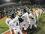 Tulane vs. University of San Francisco (Baseball 2015)