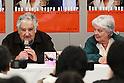 Former Uruguayan President Jose ''Pepe'' Mujica attends press conference in Tokyo