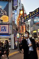 Shibuya district central Tokyo, Japan..09 Feb 2009