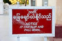 Myanmar, Burma, Bagan.  Cautionary Sign for Temple Visitors.