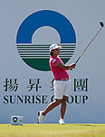 TAOYUAN, TAIWAN - OCTOBER 23: Yani Tseng of Taiwan tees off on the 1st hole during day four of the LPGA Imperial Springs Taiwan Championship at Sunrise Golf Course on October 23, 2011 in Taoyuan, Taiwan. Photo by Victor Fraile / The Power of Sport Images