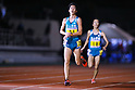 Athletics: 10,000m Recording Challenge Competition