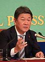 Japanese Foreign Minister Toshimitsu Motegi speaks at Japan National Press Club