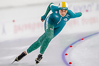 2020 World Championships Speed Skating Qualification Tournament WKKT Dec 26th