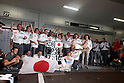 The Japanese Formula One Grand Prix