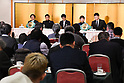 Boxing: Daigo Higa and Ken Shiro of Japan attend press conference