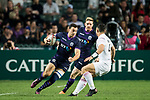 Jamie Farndale of Scotland in action during their Pool C match between England and Scotland as part of the HSBC Hong Kong Rugby Sevens 2018 on 06 April 2018, in Hong Kong, Hong Kong. Photo by Marcio Rodrigo Machado / Power Sport Images