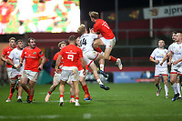 9th November 2019 | Munster vs Ulster<br /> <br /> Rob Lyttle and Mike Haley challenge for this high ball during the Round 6 PRO14 League clash between Munster Rugby and Ulster Rugby at Thomond Park, Limerick, Ireland. Photo by John Dickson / DICKSONDIGITAL