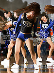 The Texas - Arlington Mavericks dance team performs during the game between the Texas State Bobcats and the UTA Mavericks held at the University of Texas at Arlington's, Texas Hall, in Arlington, Texas. UTA defeats Texas State 79 to 63