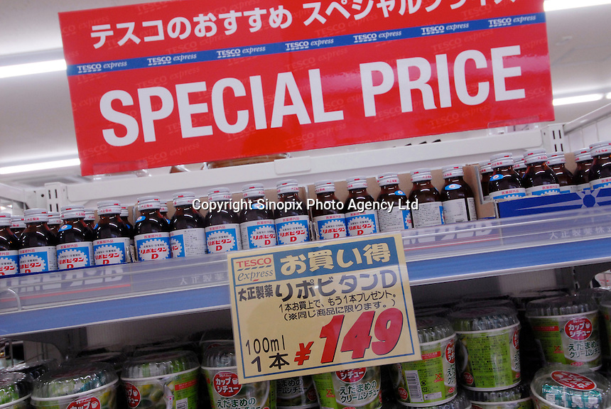 A Japanese energy drink and an instant cup stew for sale in the first ever outlet of British retail giant Tesco in Nerima ward of Tokyo, Japan. Tesco is wholly owned by Japanese subsidiary C Two-Network Co. The discount supermarket, Tesco Express, says at least two similar outlets will follow within this year..