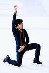 Harrison Jon Yen Wong of Hong Kong competes in Senior Men group during the Asian Open Figure Skating Trophy 2017 on August 05, 2017 in Hong Kong, China. Photo by Marcio Rodrigo Machado / Power Sport Images
