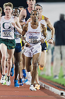 Kemoy Campbell (109) of Arkansas competes in 10000 meter semifinal during West Preliminary Track and Field Championships, Friday, May 29, 2015 in Austin, Tex. (Mo Khursheed/TFV Media via AP Images)