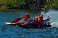 36-S, 15-S   (Outboard Hydroplanes)