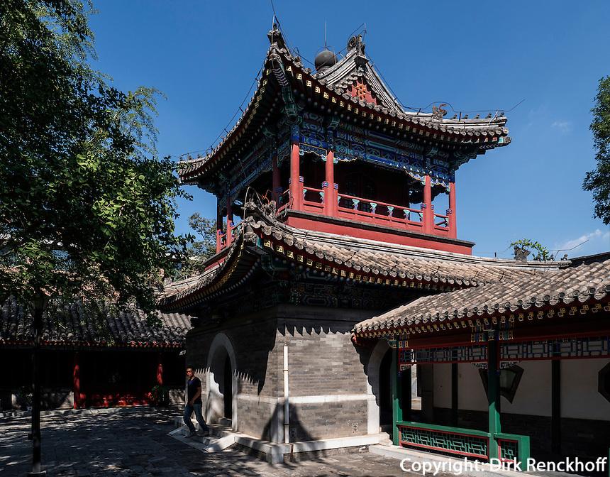 Dongsi Moschee in Peking, China, Asien<br /> Dongsi Mosque, Beijing, China, Asia
