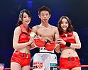 Boxing : 8R featherweight bout : Satoshi Shimizu vs Takuya Yamamoto