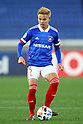 2020 AFC Champions League 2020 - Yokohama FMarinos 4-0 Sydney FC